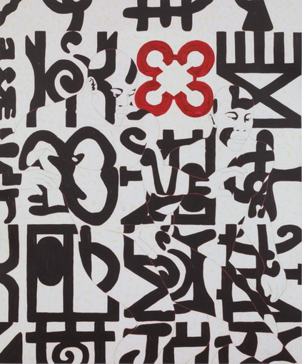 Owusu-Ankomah | Moving Symbol, 2009